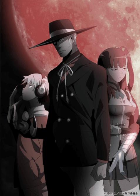 Youkai Ningen Bem (Humanoid Monster Bem)