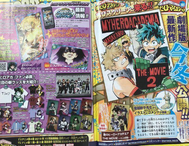Boku no Hero Academia - Novo filme anime foi anunciado