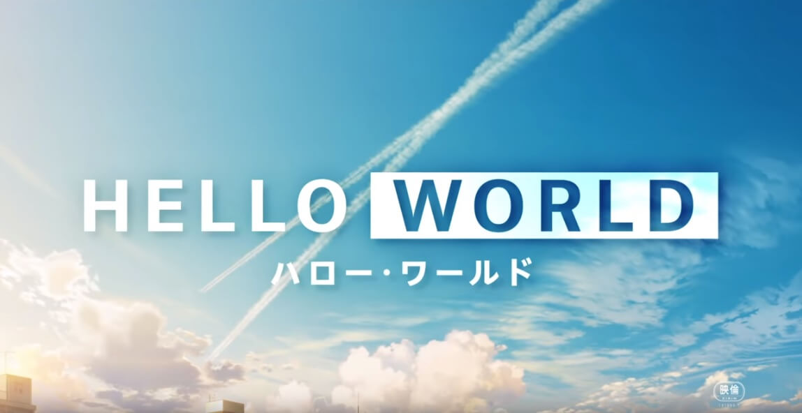 Hello World GQCA