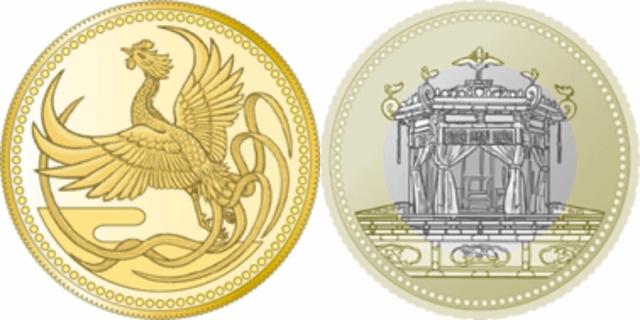 Japão emite novas moedas