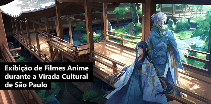 Japan House Anime GQCA Virada Cultural