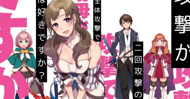 Tsujou Kougeki ga Zentai Kougeki de 2-kai Kougeki no Okaasan wa Suki desu ka?