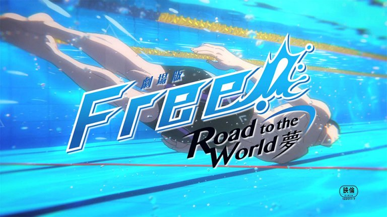 Free!: Road to the World – Yume