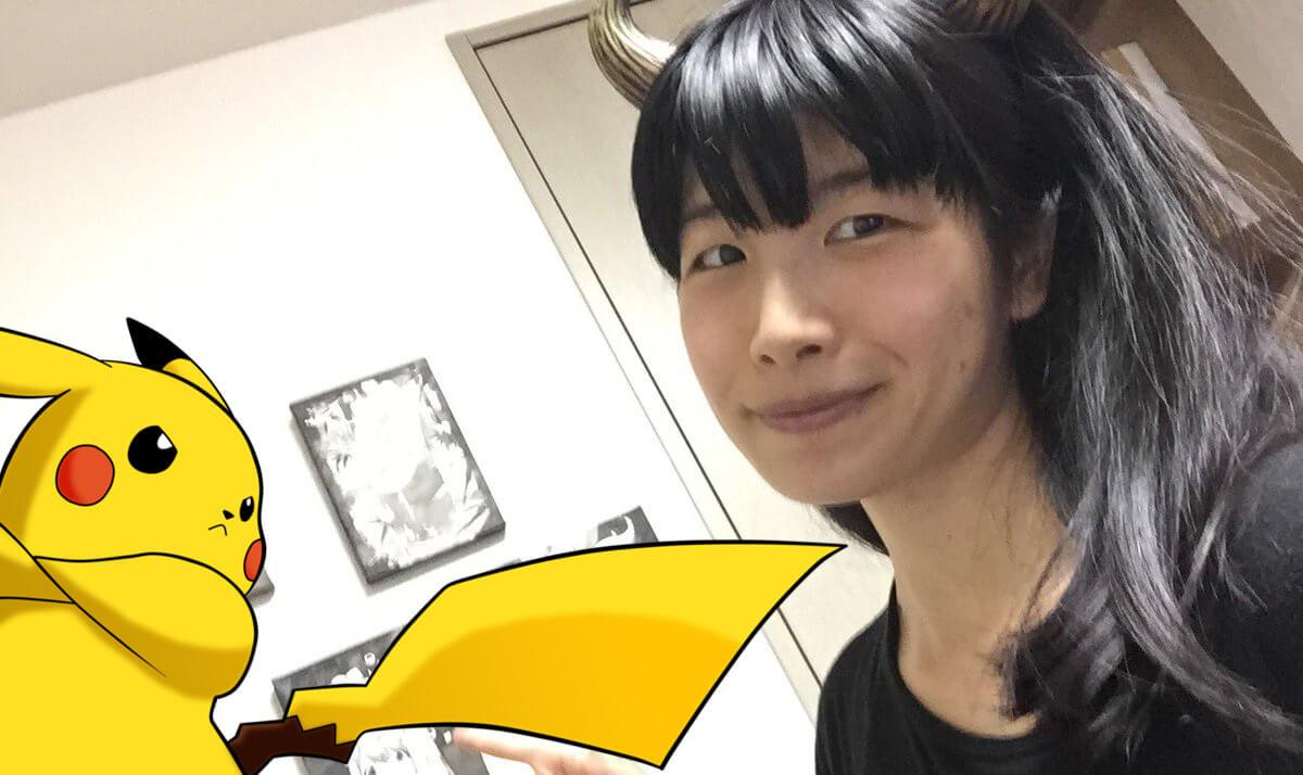 Keiko Moritsugu Otaku