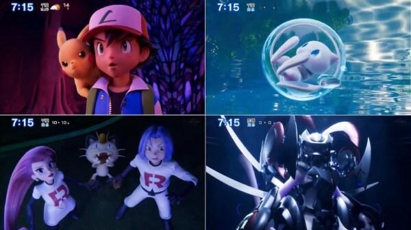 Mewtwo Strikes Back Evolution Filmes Anime