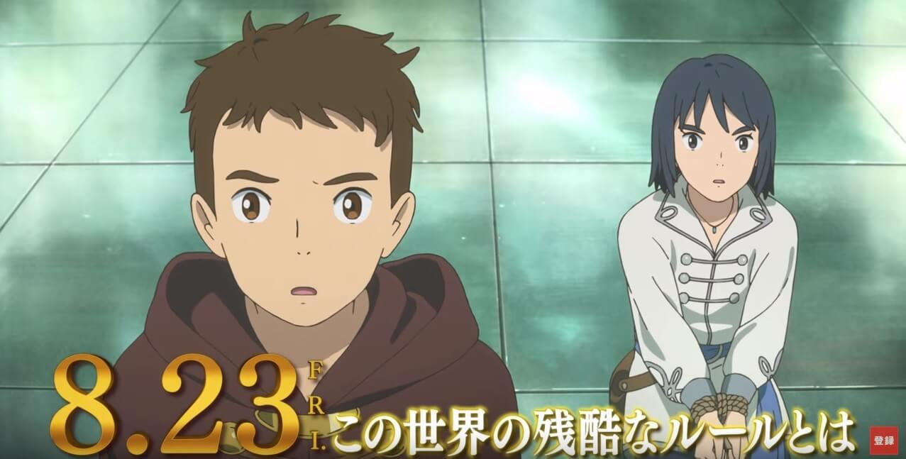 Ni No Kuni Filmes Anime