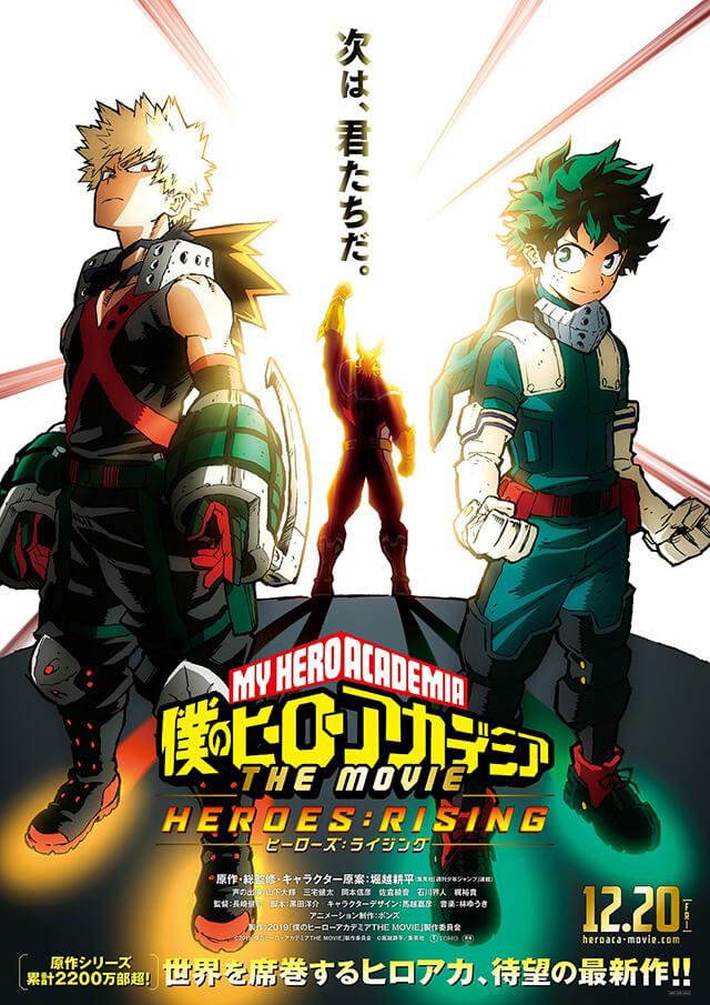 My Hero Academia – Heroes: Rising
