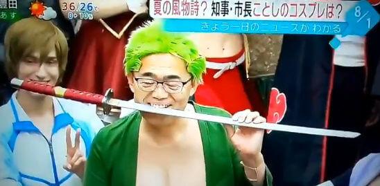 Governador de Aichi