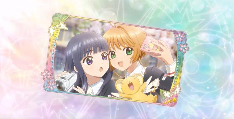 Sakura Card Captors Clear Card