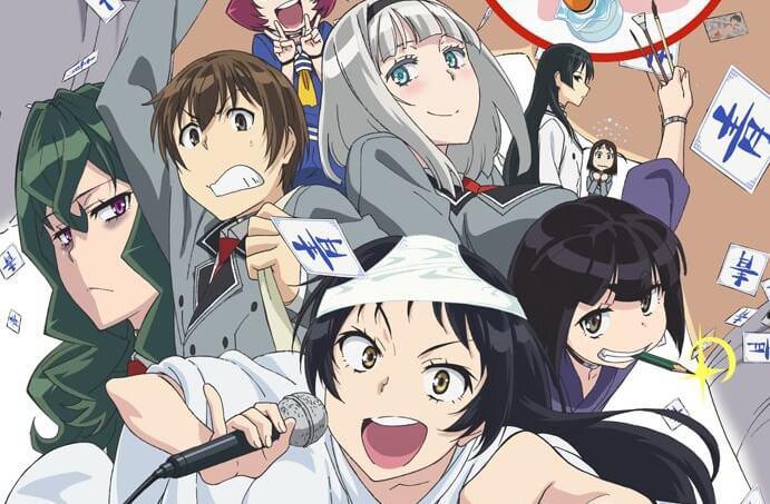 10 Animes ecchi para garotas