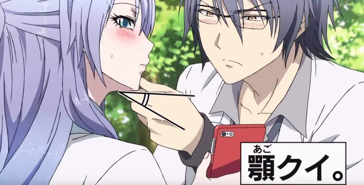 Rikei ga Koi ni Ochita no de Shoumei shitemita