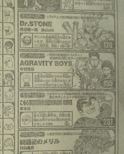 Dr. Stone GQCA revista