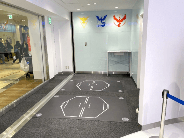 Pokémon GO Lab