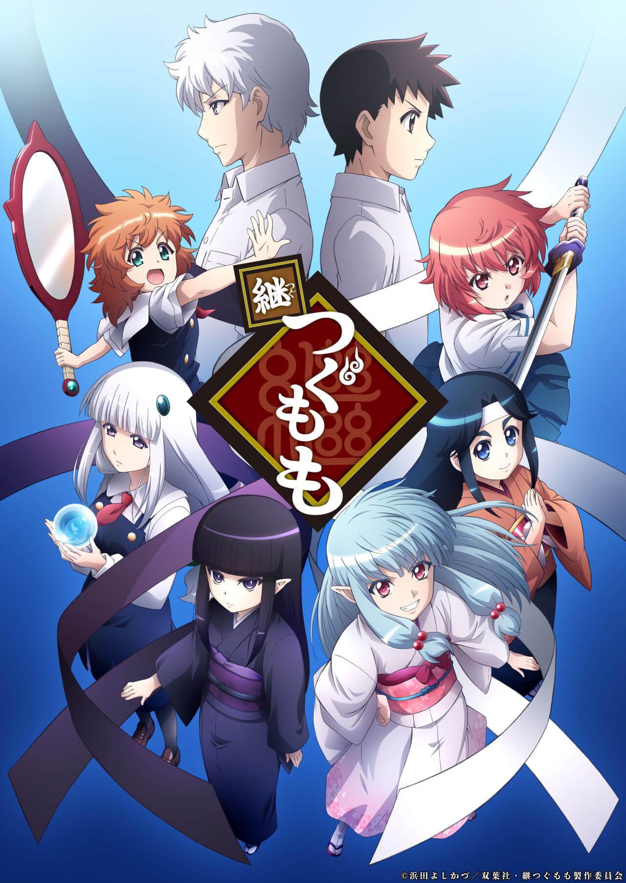 Tsugumomo  - Novo trailer da 2º temporada do anime ecchi