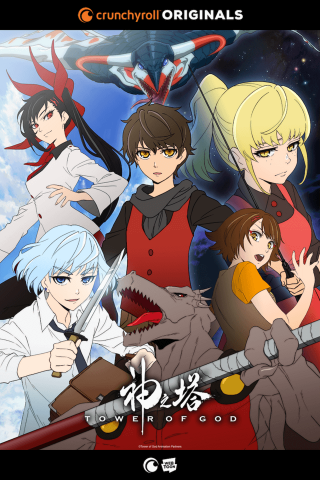 Tower of God (Lee Jong-hui)