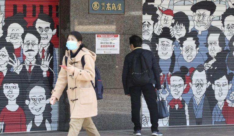 Japão irá prolongar o estado de emergência COVID-19