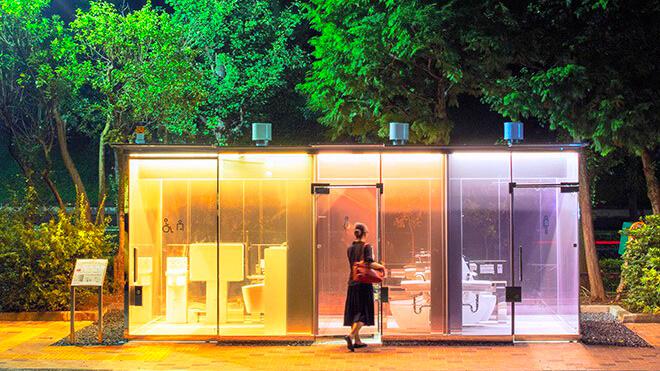 Banheiros Públicos Tóquio