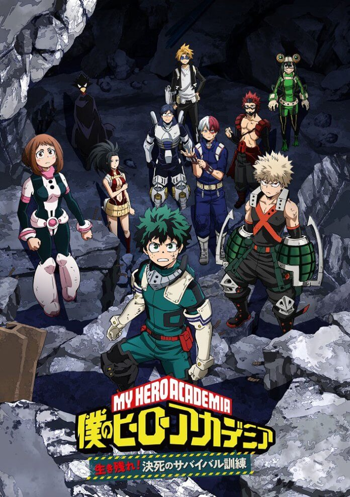 My Hero Academia: Survive!
