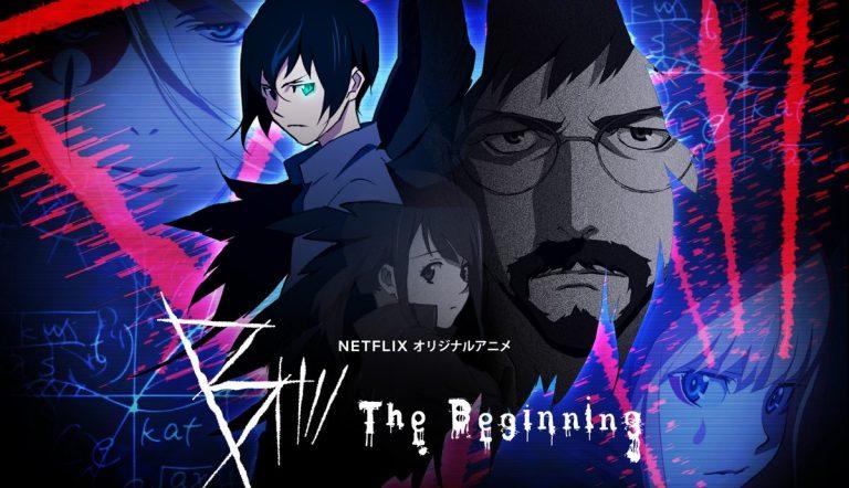 B: The Beginning
