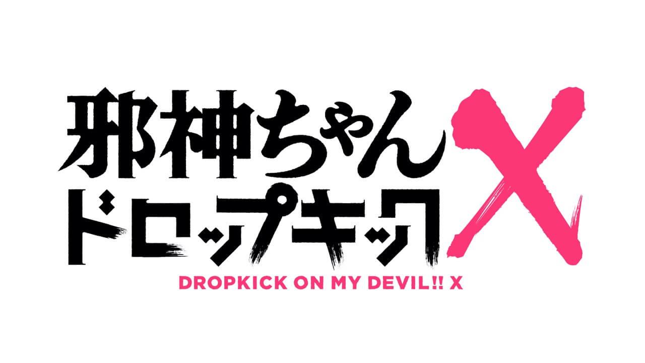 3° temporada de Jashin-chan Dropkick ganha título e estreia em 2022