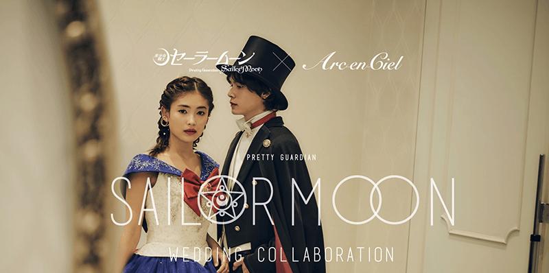 Casamento Sailor Moon