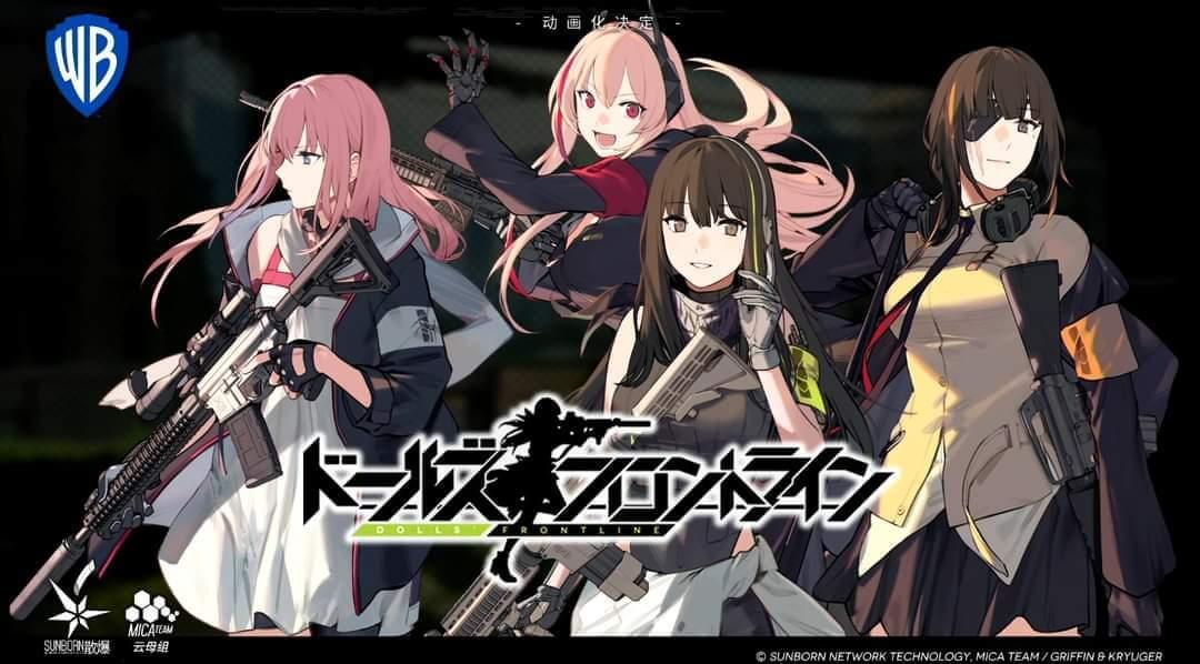 Girls' Frontline - RPG para smartphones terá anime
