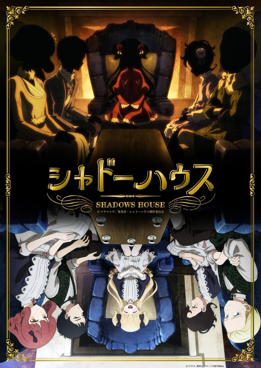 Shadows House - Anime de mistério ganha novo pôster e data de estreia