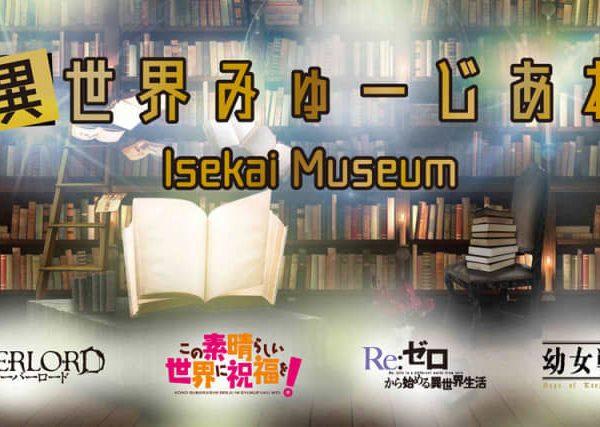 Museu Isekai