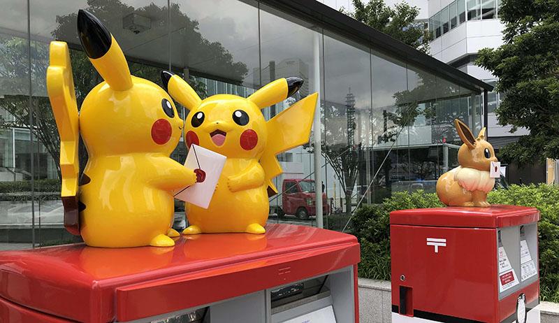 Caixas de correio Pokémon estarão nas ruas de Yokohama