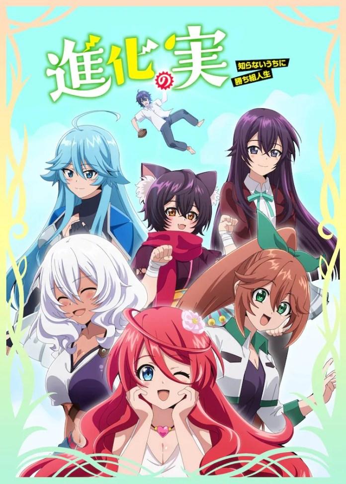 Shinka no Mi - Novo trailer revela data de estreia do anime isekai